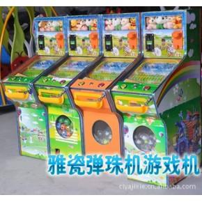 弹珠游戏机 弹珠机 乐动魔方 儿童篮球机 儿童益智游戏