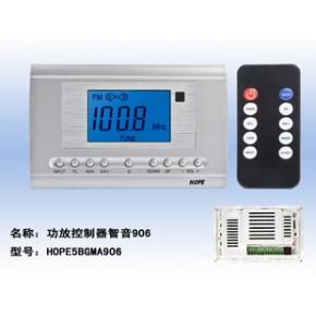 背景音乐 小功放 12W+12W  遥控 嵌入式