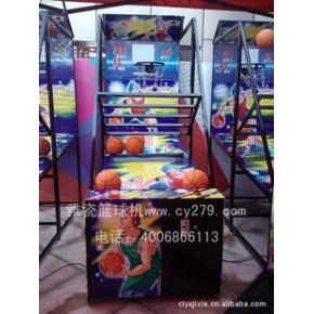 南宁篮球机 深圳篮球机 广场经营型篮球机 投篮达人