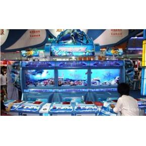 2012商家必备 6人深海猎鲨 深海打鱼 疯狂鱼叉4人