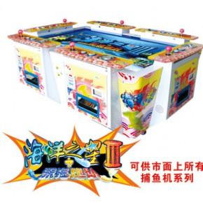 电玩城开店需要哪些 捕鱼游戏机 赛车游戏 街头篮球机