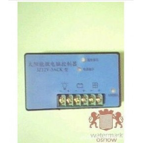 精品推荐供应多种高质量的太阳能控制器