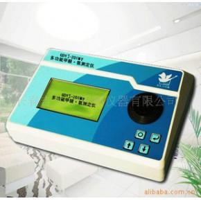 多功能甲醛·氨,甲醛检测仪,氨测定仪,