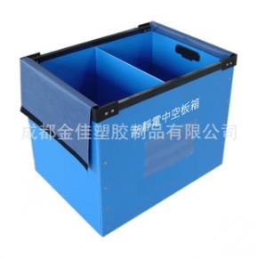 万通板/环保中空板/防静电中空板周转箱/周转箱