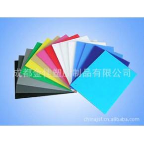 促销瓦愣板/PP中空板/彩色中空板/环保中空板
