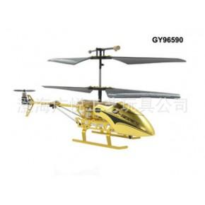 3-5通合金遥控飞机 直升机