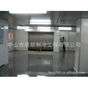 食品厂无尘车间、设计、安装、施工一体化