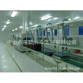专业承接广东洁净车间、洁净室、洁净棚设计装修工程