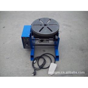 变位机焊接转台 变位机
