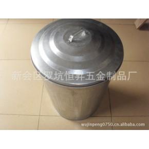 圆形铁皮垃圾桶,可喷色,可来图来样加工定做