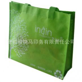 纯色无纺布购物袋 购物袋