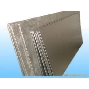 1050A铝合金 铜合金
