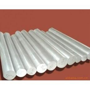 1080(1A)铝合金 铝合金