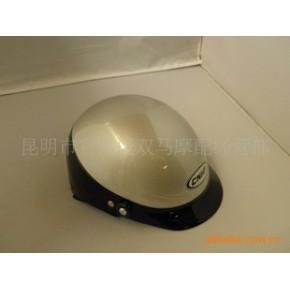 AK牌儿童盔 ABS 头盔