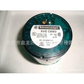 施耐德进口指示灯组XVE C6M3 230-240V XVEC6M3 现货8只