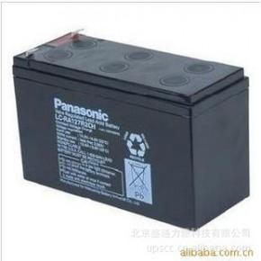 松下12V7.2AH 免维护蓄电池 松下蓄电池LC-RA127R2T1 12V7AH