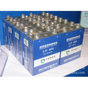 60V/64V/-40AH动力锂离子电池组