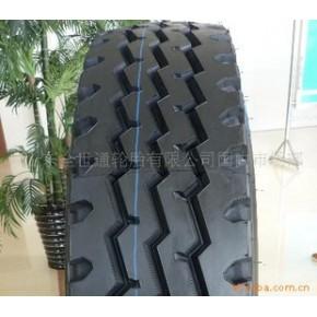 全世通轮胎  轮胎货车轮胎  欢迎订购