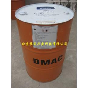二甲基乙酰胺(北京现货)
