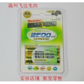 野马5号镍氢可充电电池 大容量2500MA毫安