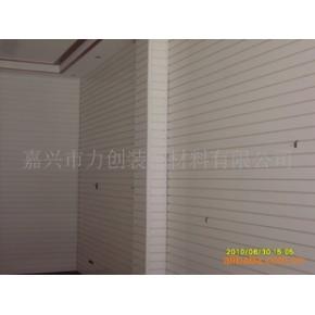 PVC槽板 unipower
