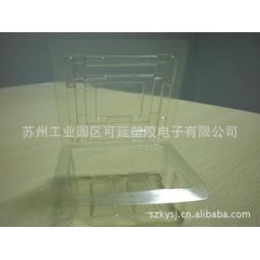 对折泡壳类 销售包装/终端包装