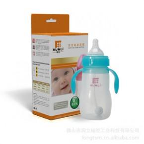 240ML 婴儿安全硅胶奶瓶 润立品牌 不含双酚A  防胀气矽晶奶瓶