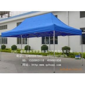 上海市帐篷/帐篷批发/帐篷加工/太阳伞