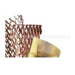 铜板菱形网