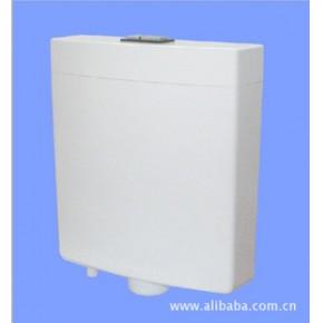 塑料水箱,厕所冲水水箱,蹲坑水箱,蹲厕水箱