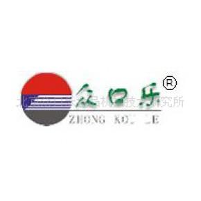 北京众口乐饺子机ZKL-IB型
