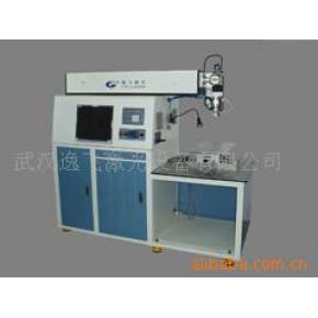 LFS系列激光焊接机 逸飞激光