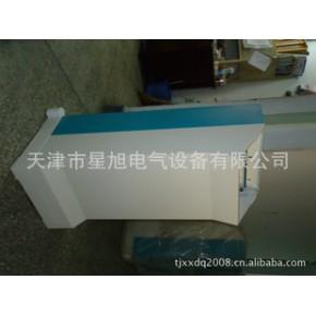 提供通讯器材壳体加工 金属板材