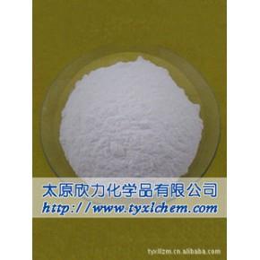 二水氯化钡 工业级 太原欣力化学品