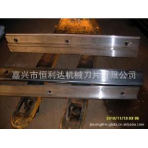 剪板机系列--剪板机刀片  长条刀片  异形刀片