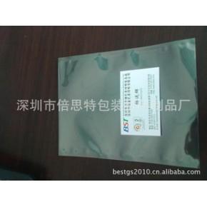 屏蔽铝箔胶袋,ESD铝箔袋,防静电铝箔袋