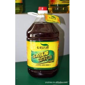 七彩云香四级冷榨纯菜籽油 4L 非转基因 非调和 原香营养好油