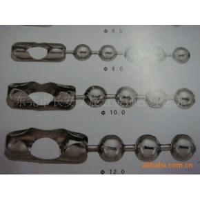 东莞珠链挂链、金属链(质量保证、全国底价)