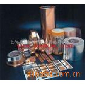 模切胶带/绝缘材料/电子材料 /模切冲型加工