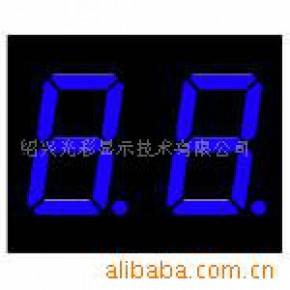 蓝色数码管 绍兴光彩 GD3621AB