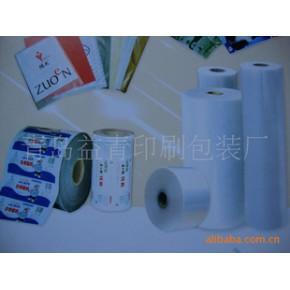 专业生产各种自动包装机膜卷