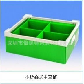 中空箱 中空板托盘 EVA+中空板 折叠式中空箱 中空箱+EPE