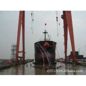 新船船下水-彩球装置(全国唯一)