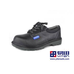 斯博瑞安 巴固  ECO-BC0919703 防静电保护足趾防穿刺安全鞋