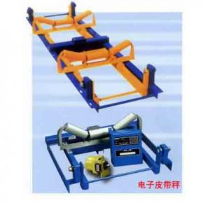 金昌电子皮带秤定制 武威机械秤改造兰州金和衡器专业