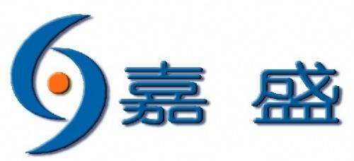 深圳市嘉盛塑料机械有限公司