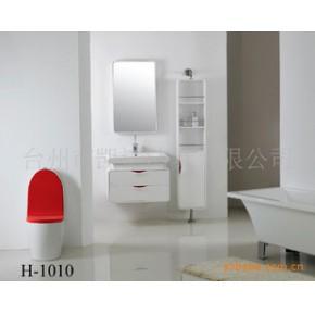 陶瓷套间系列浴室柜、陶瓷浴室柜  H-1010