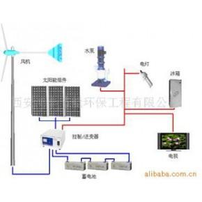 太阳能风能家用光伏发电系统