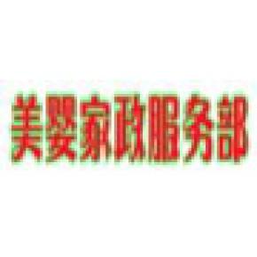 郑州美婴催奶师——你的哺乳姿势正确吗