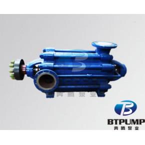 矿用耐腐蚀多级泵 MD型耐腐蚀矿用多级泵 矿用多级离心泵图纸
